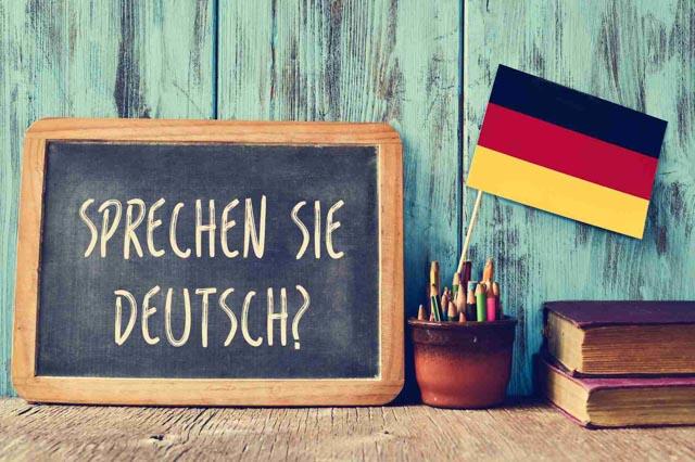 Изучение немецкого языка в Нахабино