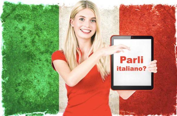 Изучай итальянский в Нахабино